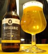 Wayagamac-image-1