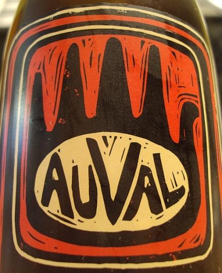 Super A - Brasserie Auval img5 craftbeerquebec.ca