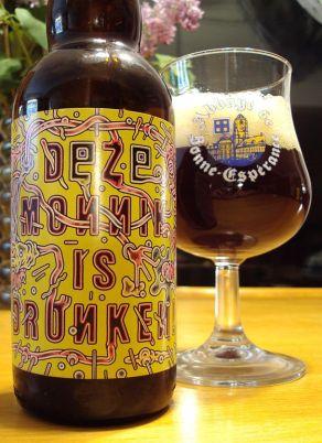 Deze Monnik Is Dronken (SuperMoine 3) - Brasserie Dunham craftbeerquebec.ca (3)
