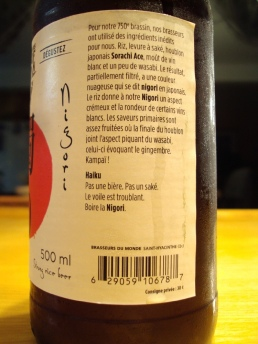 Nigori Brasseurs Du Monde - bouteille side a - craftbeerquebec.ca